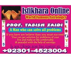 Free Online Istikhera +923014523004